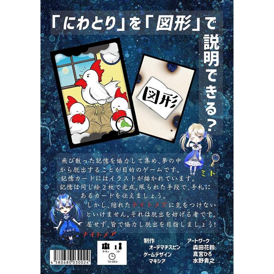 ブラウメア 〜〜ミトと青いおうちとわるいゆめ〜|bodomart|02