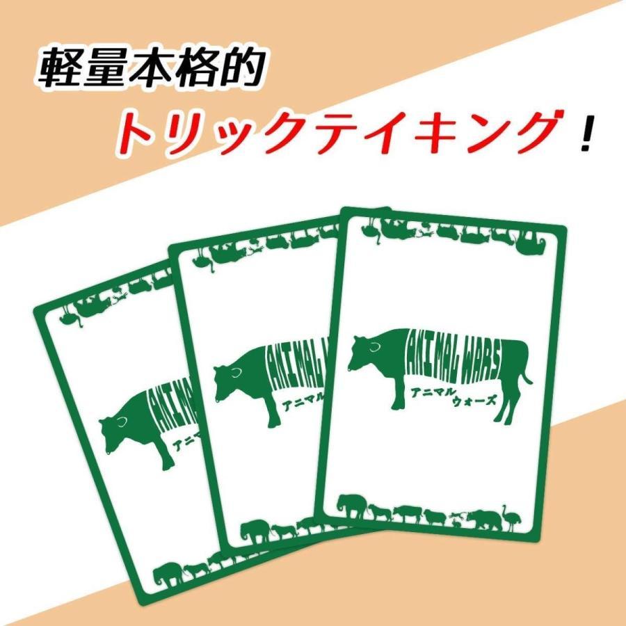 アニマルウォーズ〜弱肉強食戦争〜|bodomart|02