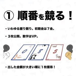 鳥獣競売〜アニマルオークション〜|bodomart|04