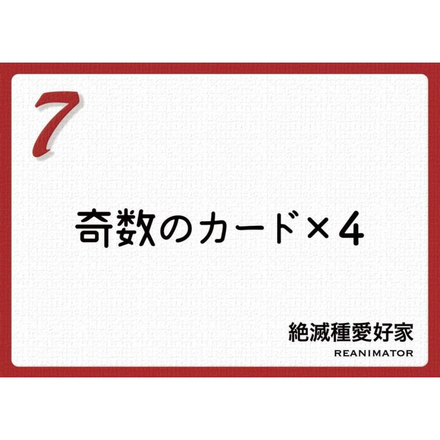 鳥獣競売〜アニマルオークション〜|bodomart|09