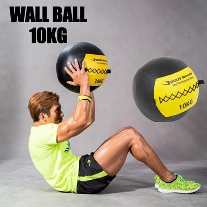 ウォールボール 10kg ブラック×イエロー / 【送料無料】腹筋 インナーマッスル バスケットボール