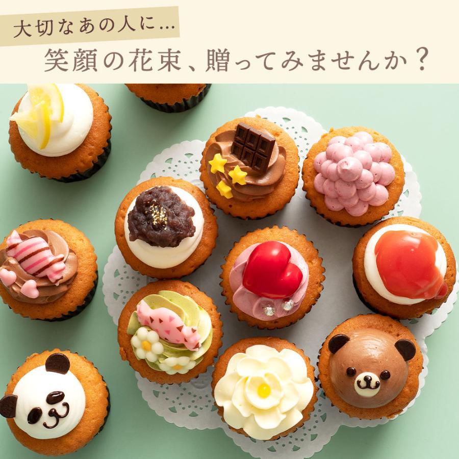 カップケーキ プチフルール12個セット 送料無料  スイーツ お取り寄せ ギフト 人気 土産 ケーキ パーティー かわいい 誕生日|bokunotamatebakoya|02