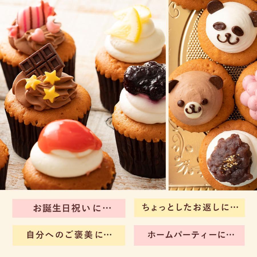 カップケーキ プチフルール12個セット 送料無料  スイーツ お取り寄せ ギフト 人気 土産 ケーキ パーティー かわいい 誕生日|bokunotamatebakoya|14