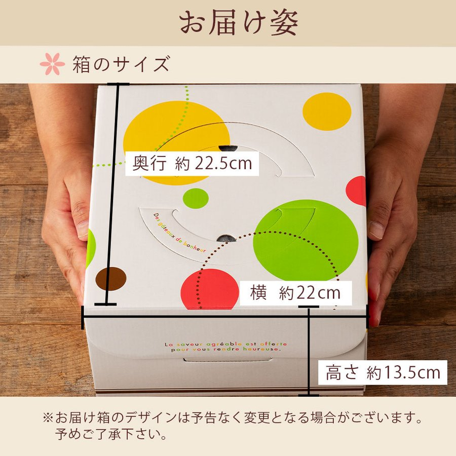 カップケーキ プチフルール12個セット 送料無料  スイーツ お取り寄せ ギフト 人気 土産 ケーキ パーティー かわいい 誕生日|bokunotamatebakoya|16