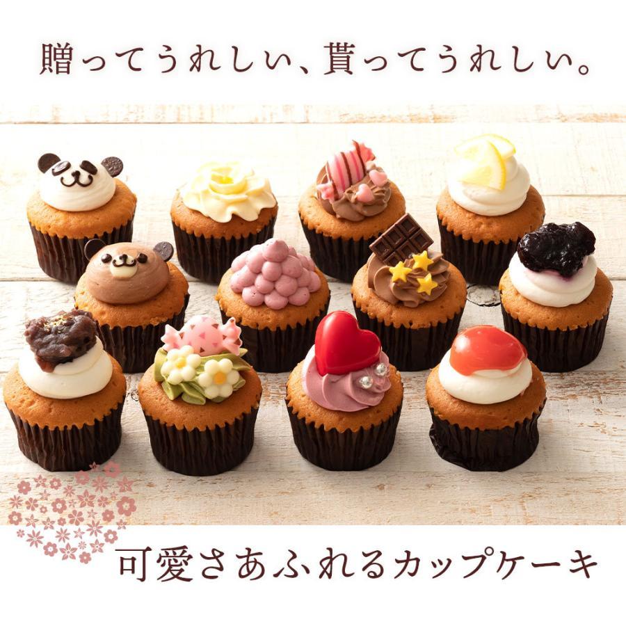 カップケーキ プチフルール12個セット 送料無料  スイーツ お取り寄せ ギフト 人気 土産 ケーキ パーティー かわいい 誕生日|bokunotamatebakoya|18
