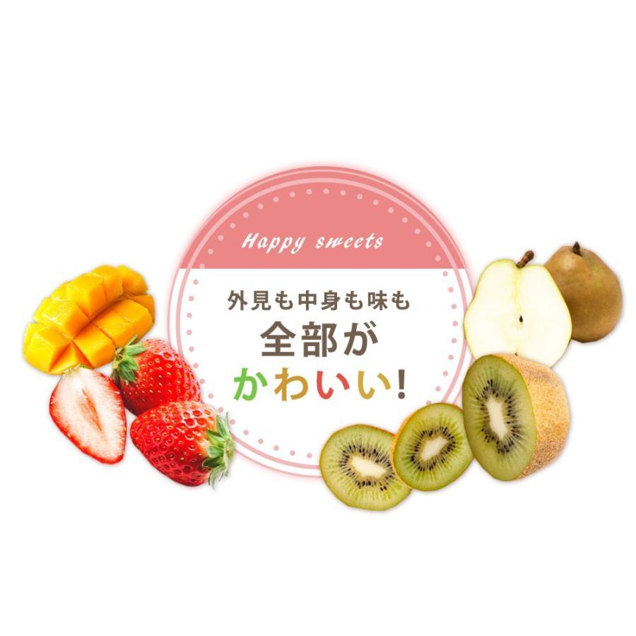 デコレーション苺の可愛すぎる 萌え断ケーキ 西内花月堂 萌えるほどに可愛い断面のケーキ かわいい 冷凍便配送|bokunotamatebakoya|07