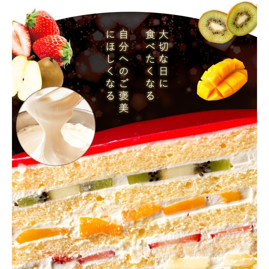 デコレーション苺の可愛すぎる 萌え断ケーキ 西内花月堂 萌えるほどに可愛い断面のケーキ かわいい 冷凍便配送|bokunotamatebakoya|09