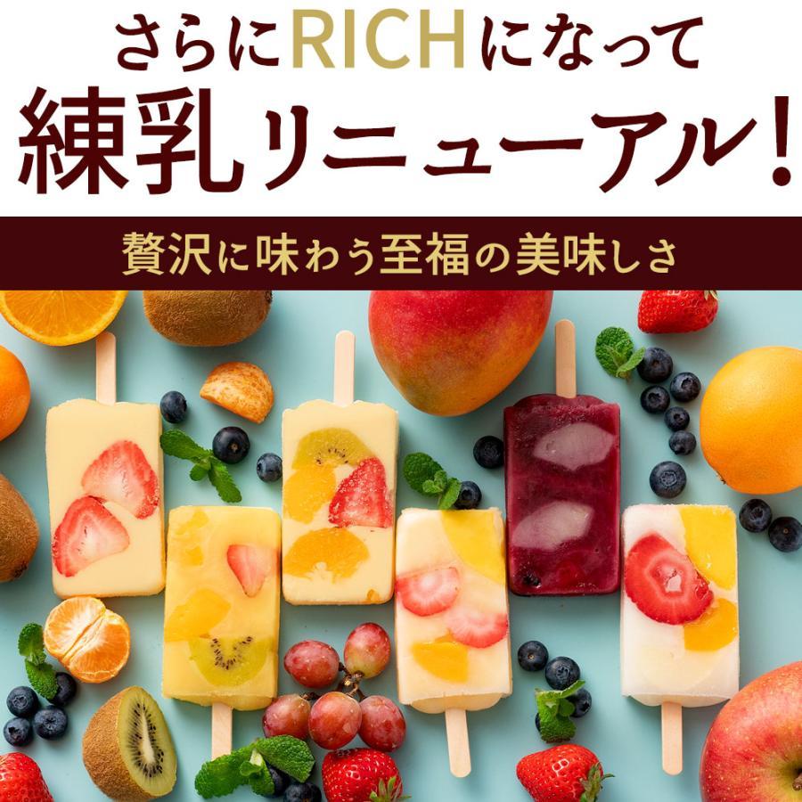 アイス ギフト 果肉いっぱい どきゅんと 生アイスキャンディ 選べる4種 合計20本 送料無料 bokunotamatebakoya 02