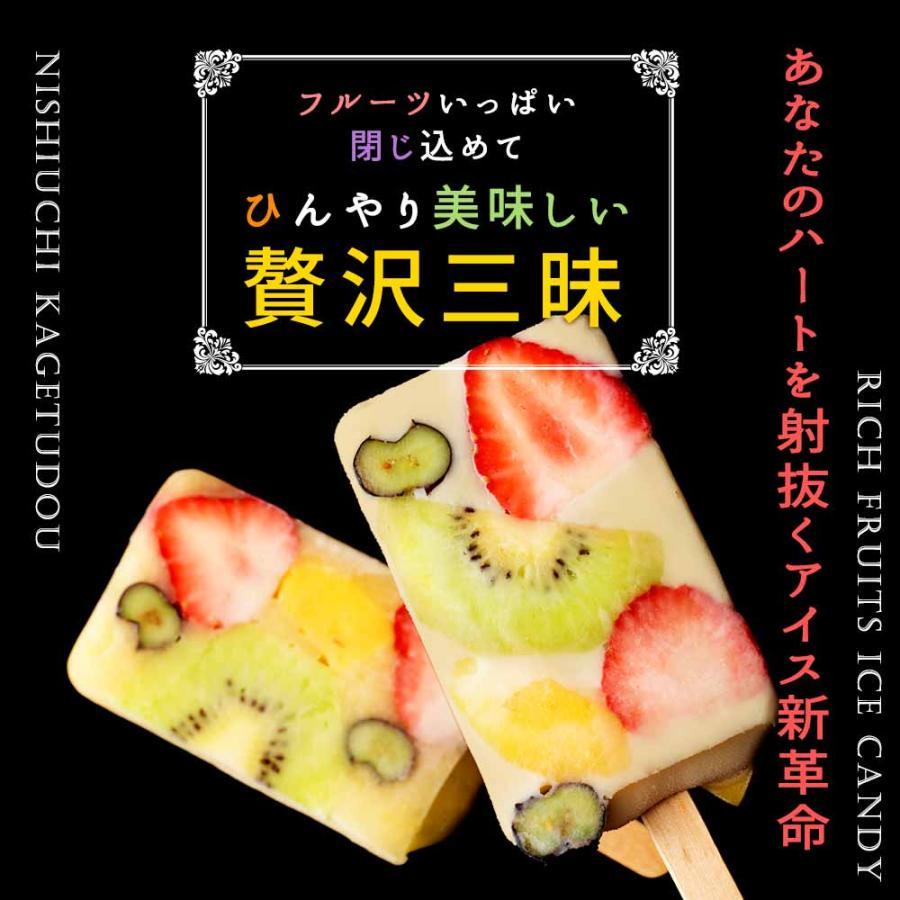 アイス ギフト 果肉いっぱい どきゅんと 生アイスキャンディ 選べる4種 合計20本 送料無料 bokunotamatebakoya 04