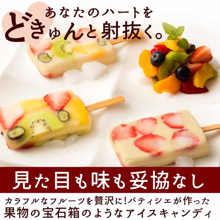 アイス ギフト 果肉いっぱい どきゅんと 生アイスキャンディ 選べる4種 合計20本 送料無料 bokunotamatebakoya 05