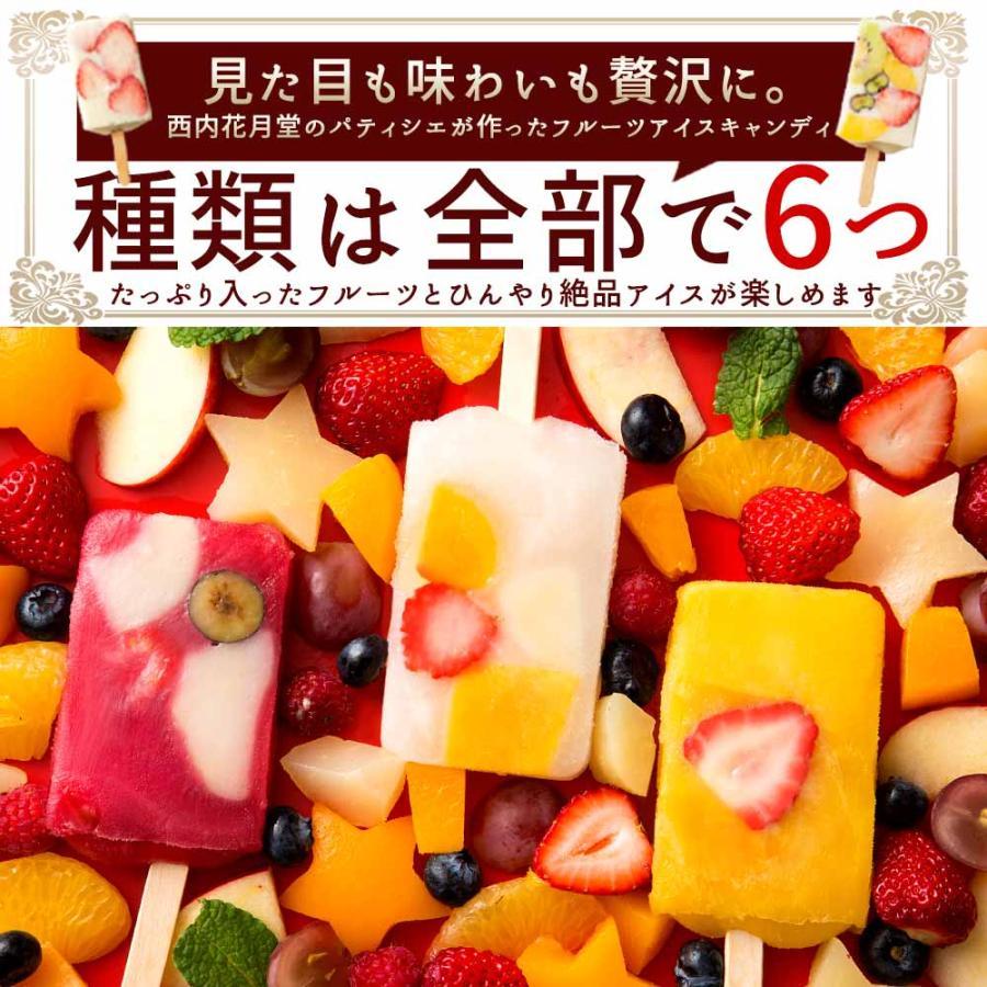 アイス ギフト 果肉いっぱい どきゅんと 生アイスキャンディ 選べる4種 合計20本 送料無料 bokunotamatebakoya 07