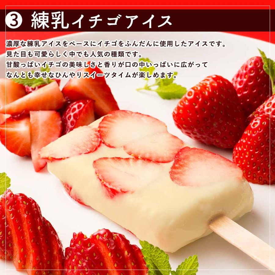 アイス ギフト 果肉いっぱい どきゅんと 生アイスキャンディ 選べる4種 合計20本 送料無料 bokunotamatebakoya 10