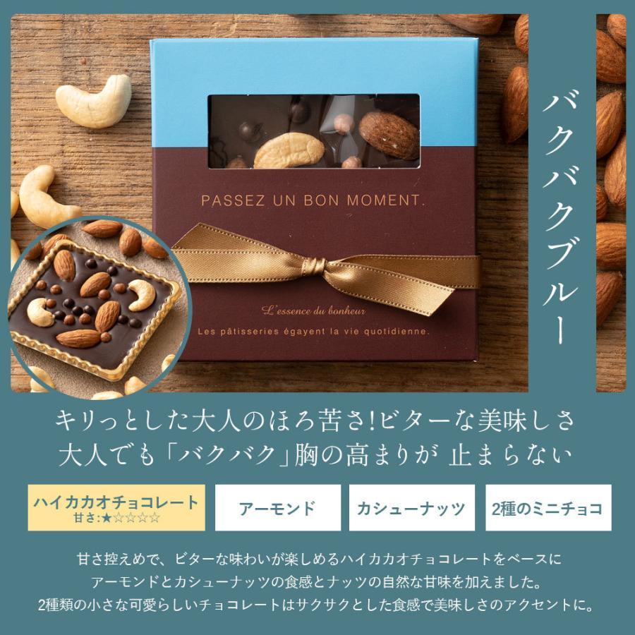 ホワイトデー 2021 お返し 義理 チョコ 送料無料 予約受付中 どきゅんとショコラ 6種類から1個選べる![ プチギフト かわいい ]|bokunotamatebakoya|13