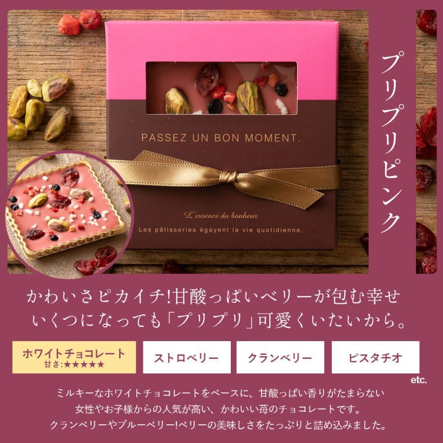 ホワイトデー 2021 お返し 義理 チョコ 送料無料 予約受付中 どきゅんとショコラ 6種類から1個選べる![ プチギフト かわいい ]|bokunotamatebakoya|14