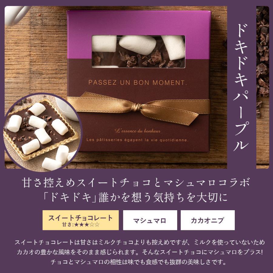 ホワイトデー 2021 お返し 義理 チョコ 送料無料 予約受付中 どきゅんとショコラ 6種類から1個選べる![ プチギフト かわいい ]|bokunotamatebakoya|15