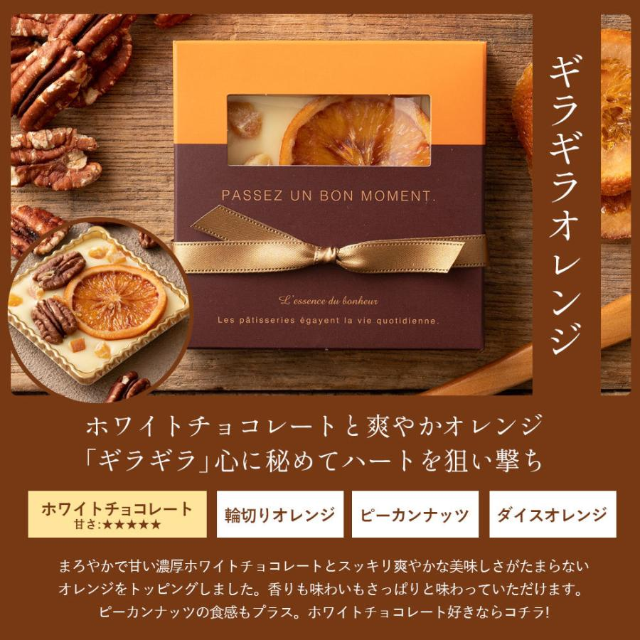 ホワイトデー 2021 お返し 義理 チョコ 送料無料 予約受付中 どきゅんとショコラ 6種類から1個選べる![ プチギフト かわいい ]|bokunotamatebakoya|16