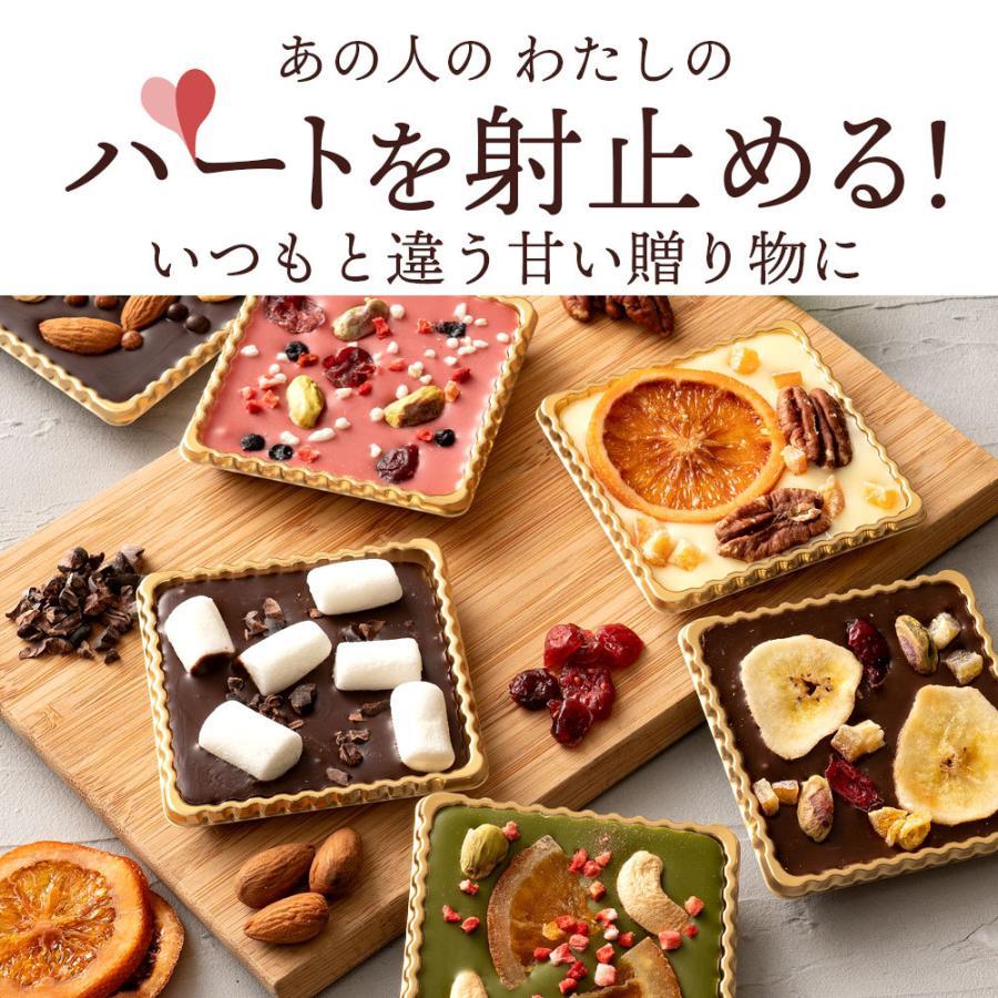 ホワイトデー 2021 お返し 義理 チョコ 送料無料 予約受付中 どきゅんとショコラ 6種類から1個選べる![ プチギフト かわいい ]|bokunotamatebakoya|04