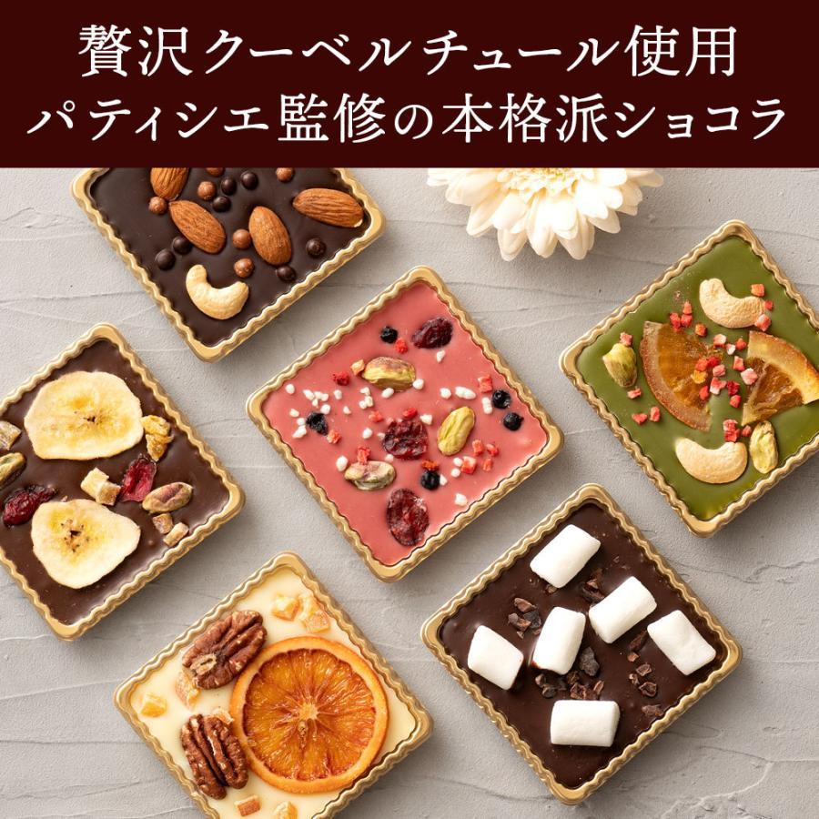 ホワイトデー 2021 お返し 義理 チョコ 送料無料 予約受付中 どきゅんとショコラ 6種類から1個選べる![ プチギフト かわいい ]|bokunotamatebakoya|06