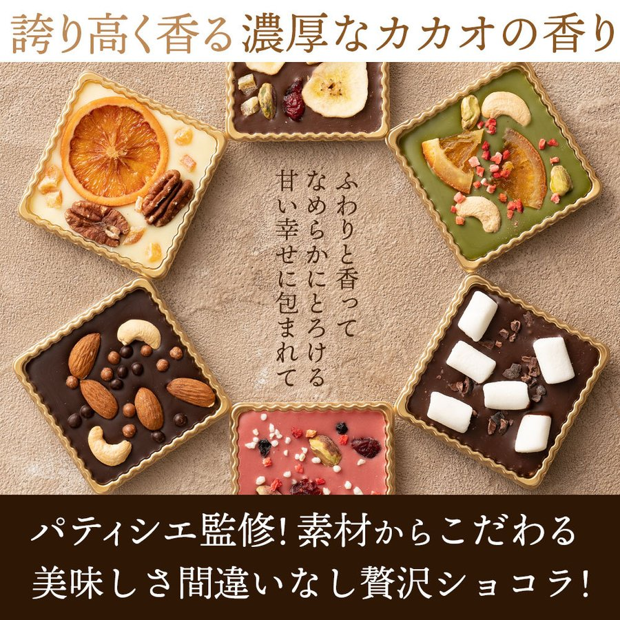 ホワイトデー 2021 お返し 義理 チョコ 送料無料 予約受付中 どきゅんとショコラ 6種類から1個選べる![ プチギフト かわいい ]|bokunotamatebakoya|08