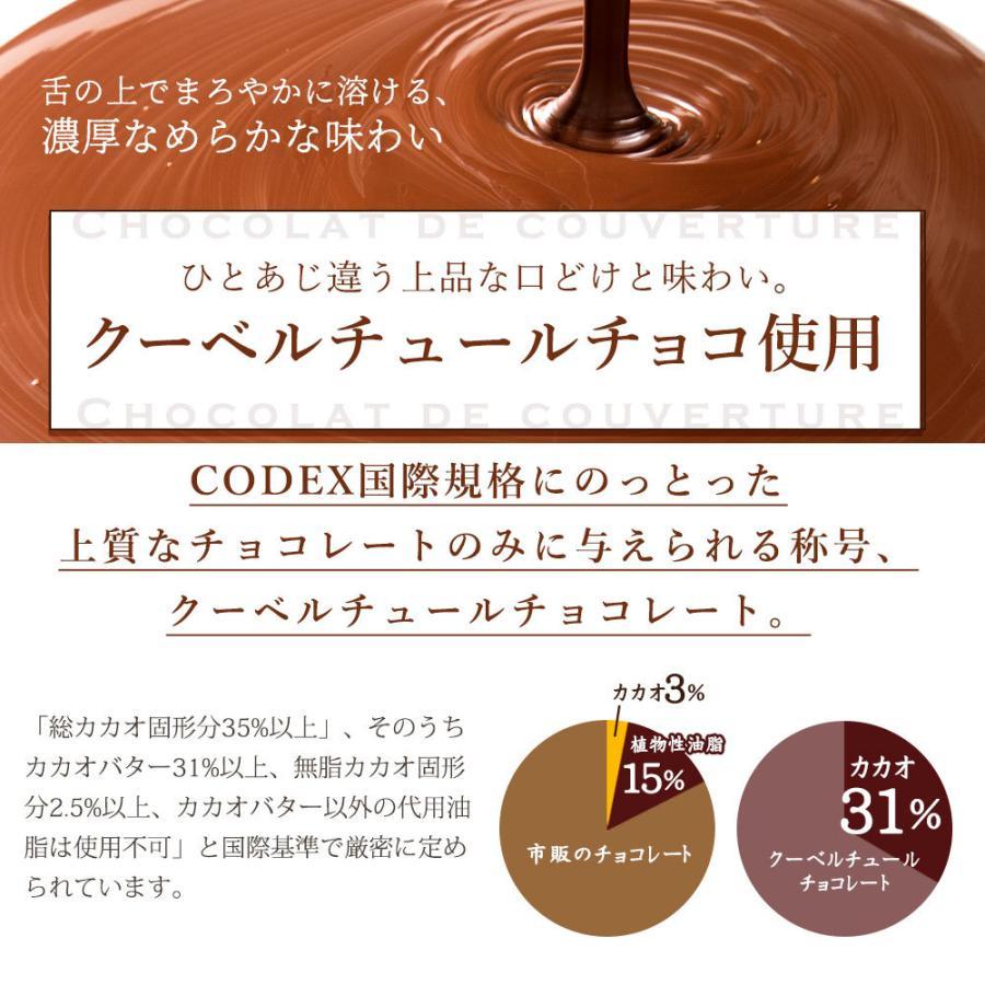 ホワイトデー 2021 お返し 義理 チョコ 送料無料 予約受付中 どきゅんとショコラ 6種類から1個選べる![ プチギフト かわいい ]|bokunotamatebakoya|09