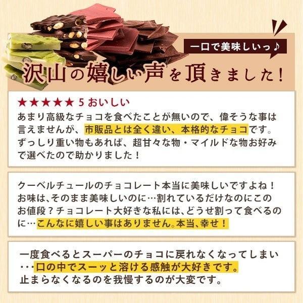 訳あり 割れチョコ  ホワイト つぶつぶ苺ミルク 160g クーベルチュール使用 スイーツ ポイント消化 お試し チョコレート bokunotamatebakoya 04