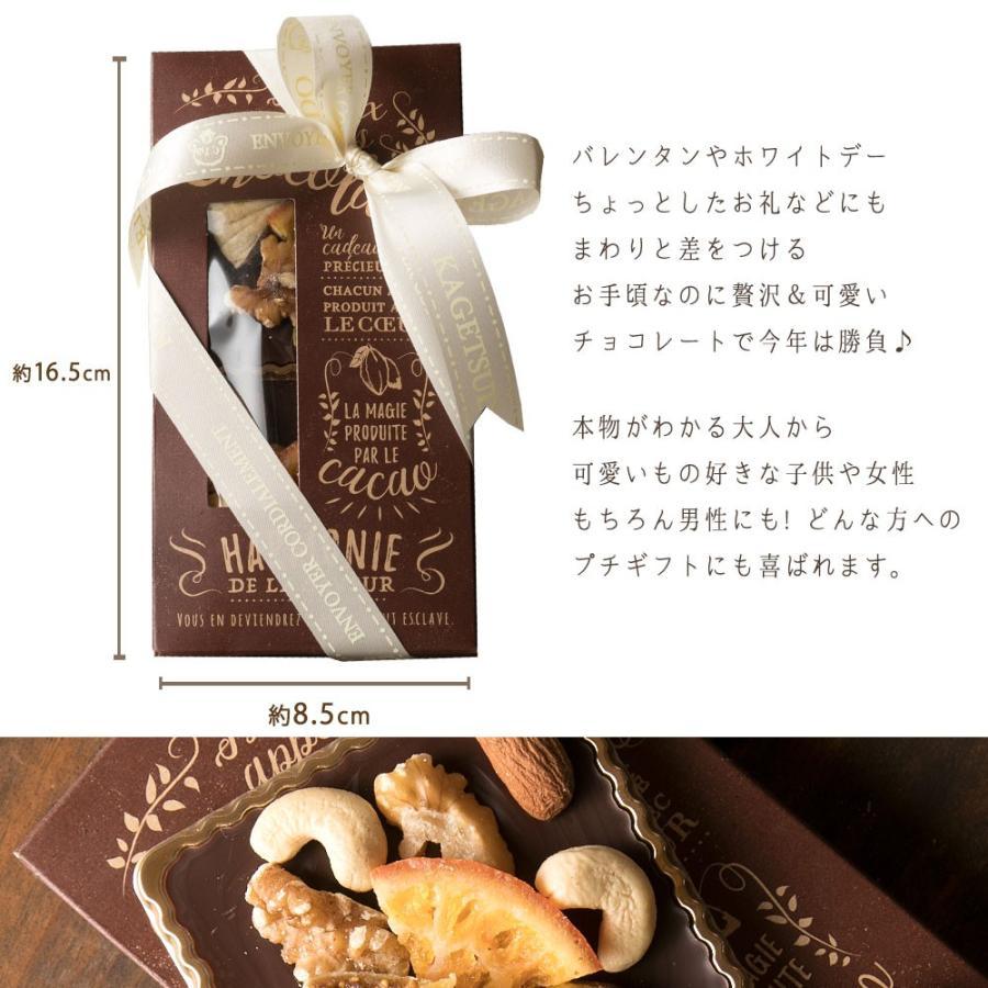 ホワイトデー 2021 お返し 義理 チョコ 子供 プチギフト ハイビター チョコレート 幸せとショコラ (中) スクエア型 ミニサイズ ギフト スイーツ 送料無料 bokunotamatebakoya 04