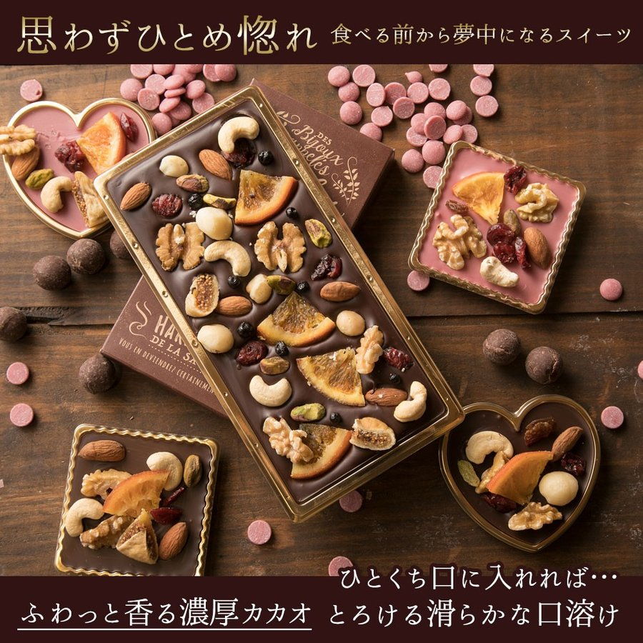 ホワイトデー 2021 お返し 義理 チョコ 子供 プチギフト ハイビター チョコレート 幸せとショコラ (中) スクエア型 ミニサイズ ギフト スイーツ 送料無料 bokunotamatebakoya 07