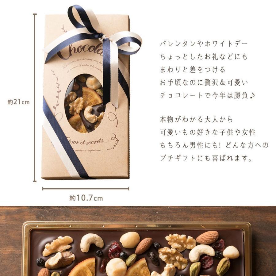 【今季完売】 チョコ プチギフト チョコ お菓子 ハイビター チョコレート 幸せとショコラ タブレット型 (大) ギフト スイーツ 送料無料 チョコレート bokunotamatebakoya 02