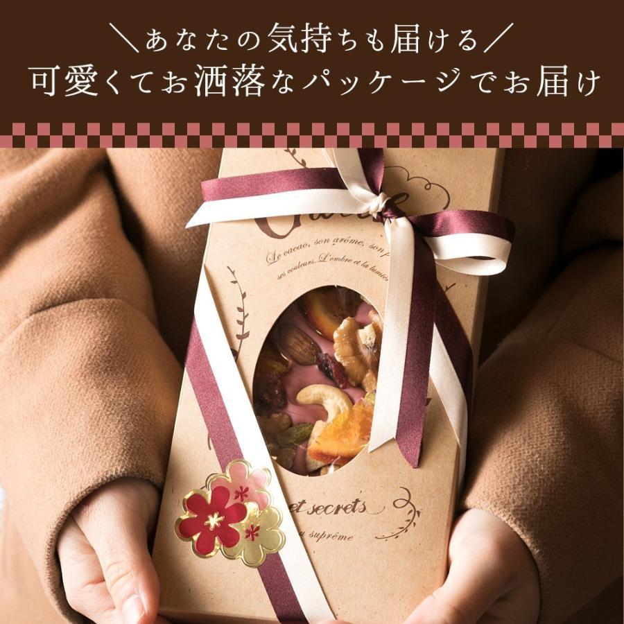 ホワイトデー 2021 チョコ プチギフト チョコ お菓子 ルビーチョコレート 幸せとショコラ タブレット型 (大) ギフト スイーツ 送料無料 チョコレート bokunotamatebakoya 08