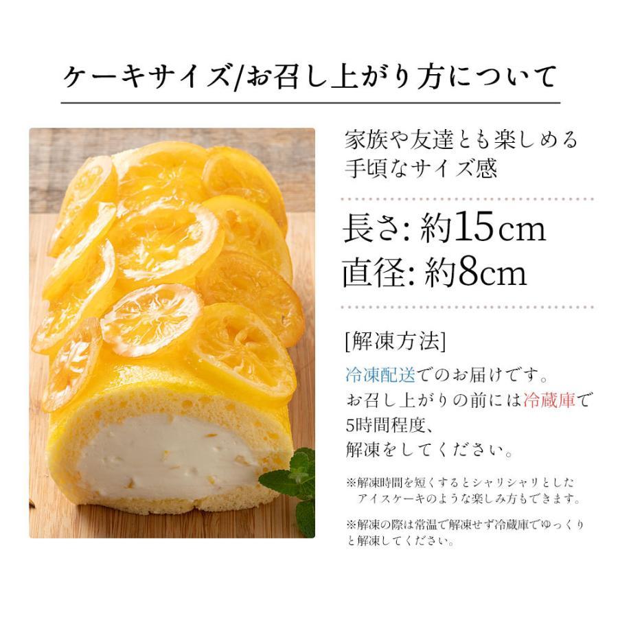 お取り寄せ(楽天) 金糸雀色レモンロール 西内花月堂 価格3,980円 (税込)