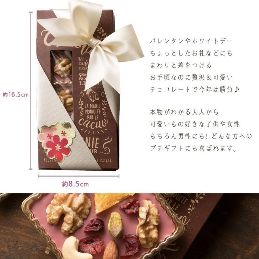 ホワイトデー 2021 チョコ プチギフト お菓子 ルビーチョコレート 幸せとショコラ ルビー (中) スクエア型10個セット ミニサイズ 2個入 送料無料|bokunotamatebakoya|09
