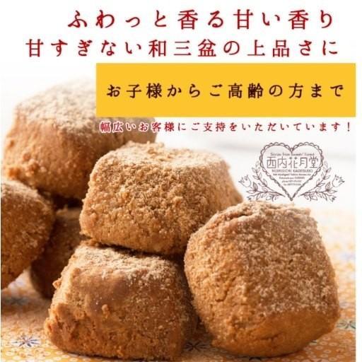 ギフト お菓子 クッキー 送料無料 7種から6個が選べる高級砂糖 讃岐和讃盆くっきぃ6個セット スイーツ フレーバー|bokunotamatebakoya|02