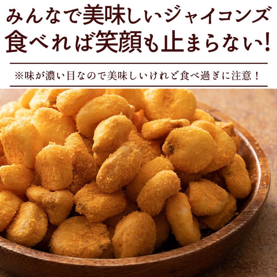 ジャイアントコーン 1kg(250g×4) 全8種類から選べる おつまみジャイコンズ ジャイコン トウモロコシ お試し スナック 有塩 送料無料 ポイント消化 グルメ|bokunotamatebakoya|14