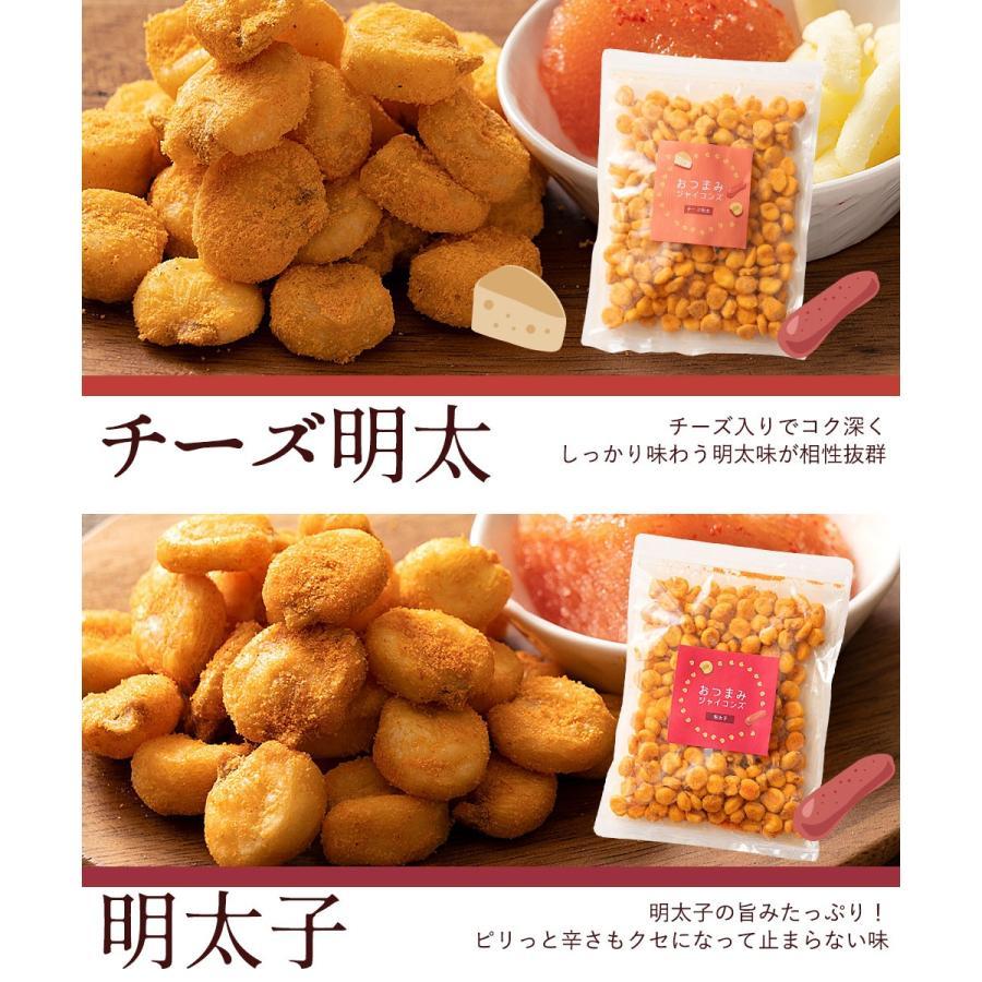 ジャイアントコーン 1kg(250g×4) 全8種類から選べる おつまみジャイコンズ ジャイコン トウモロコシ お試し スナック 有塩 送料無料 ポイント消化 グルメ|bokunotamatebakoya|09