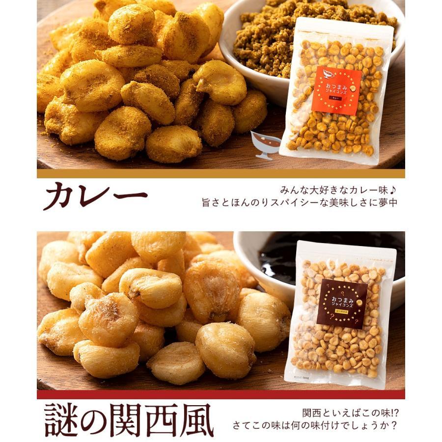 ジャイアントコーン 1kg(250g×4) 全8種類から選べる おつまみジャイコンズ ジャイコン トウモロコシ お試し スナック 有塩 送料無料 ポイント消化 グルメ|bokunotamatebakoya|10