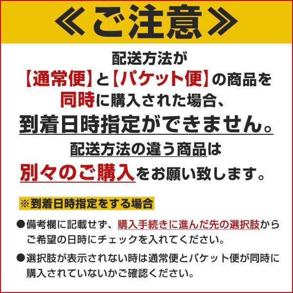 アイス ギフト アイスキャンディ 愛媛県産 みかん 100% 太陽のアイス 冷やしみかん 15本 送料無料 無添加|bokunotamatebakoya|19