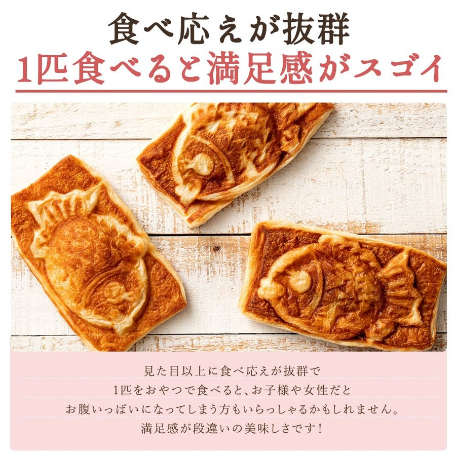 たい焼き クロワッサン 鯛焼き 送料無料 味が選べる お試し 1匹 和菓子 スイーツ ギフト たいやき ポイント消化|bokunotamatebakoya|12