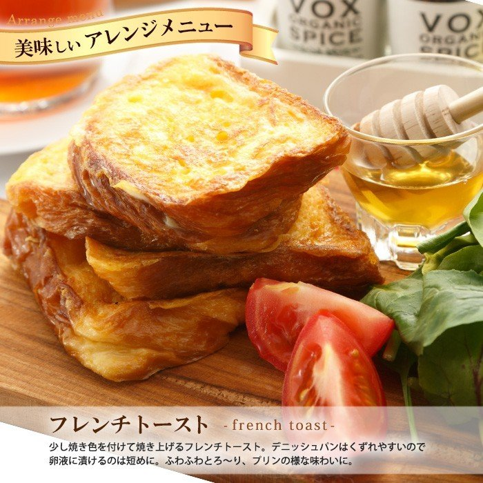 お取り寄せ グルメ 送料無料 お試しセット 食パン デニッシュ ボローニャ おいしい 選べる 食品|bologne|09