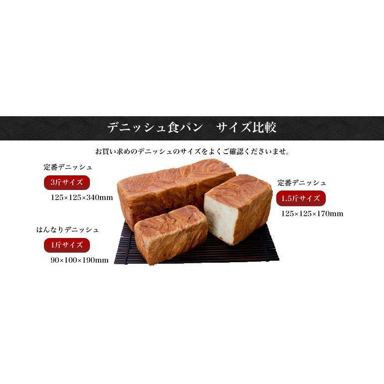 京都祇園ボロニヤ はんなり オレンジデニッシュ1斤|boloniya|07