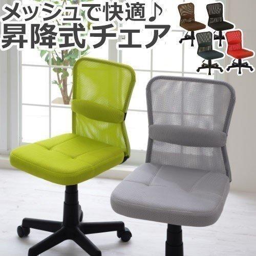 オフィスチェア メッシュ おしゃれ 腰 サポート クッション デスクチェア パソコンチェアー コンパクト チェア 椅子 イス|bon-like