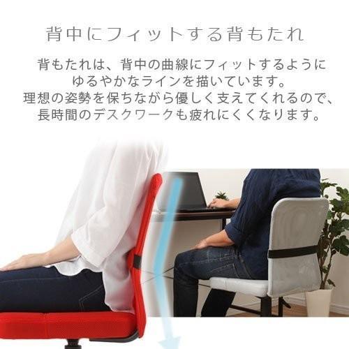 オフィスチェア メッシュ おしゃれ 腰 サポート クッション デスクチェア パソコンチェアー コンパクト チェア 椅子 イス|bon-like|12