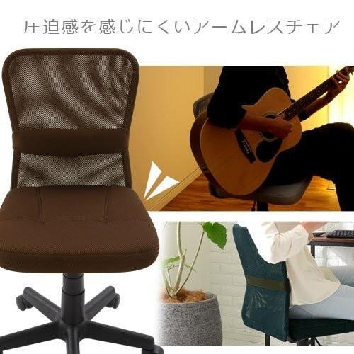 オフィスチェア メッシュ おしゃれ 腰 サポート クッション デスクチェア パソコンチェアー コンパクト チェア 椅子 イス|bon-like|13