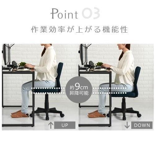 オフィスチェア メッシュ おしゃれ 腰 サポート クッション デスクチェア パソコンチェアー コンパクト チェア 椅子 イス|bon-like|14