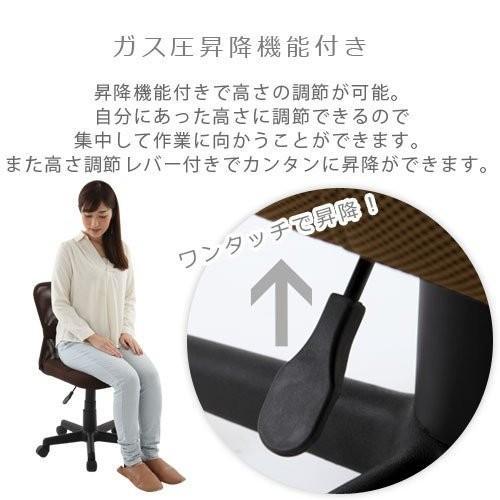 オフィスチェア メッシュ おしゃれ 腰 サポート クッション デスクチェア パソコンチェアー コンパクト チェア 椅子 イス|bon-like|15