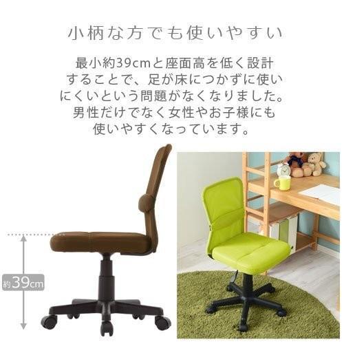 オフィスチェア メッシュ おしゃれ 腰 サポート クッション デスクチェア パソコンチェアー コンパクト チェア 椅子 イス|bon-like|16
