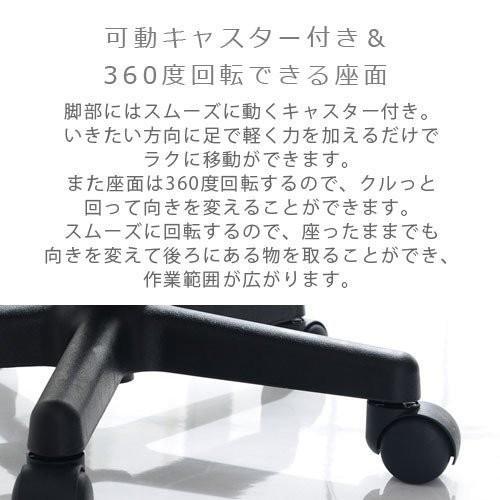 オフィスチェア メッシュ おしゃれ 腰 サポート クッション デスクチェア パソコンチェアー コンパクト チェア 椅子 イス|bon-like|17