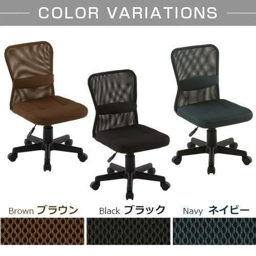 オフィスチェア メッシュ おしゃれ 腰 サポート クッション デスクチェア パソコンチェアー コンパクト チェア 椅子 イス|bon-like|18