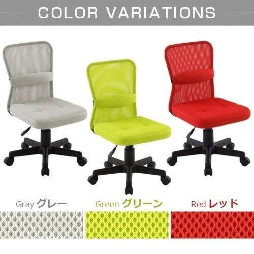 オフィスチェア メッシュ おしゃれ 腰 サポート クッション デスクチェア パソコンチェアー コンパクト チェア 椅子 イス|bon-like|19