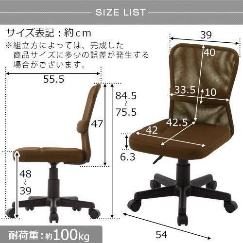 オフィスチェア メッシュ おしゃれ 腰 サポート クッション デスクチェア パソコンチェアー コンパクト チェア 椅子 イス|bon-like|20