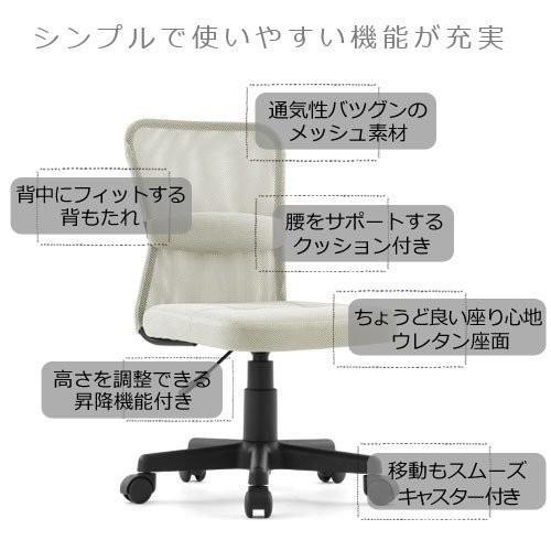 オフィスチェア メッシュ おしゃれ 腰 サポート クッション デスクチェア パソコンチェアー コンパクト チェア 椅子 イス|bon-like|03